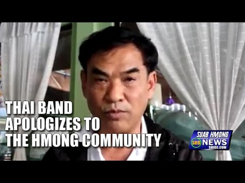 Suab Hmong News:  Thai Band Apologizes to the Hmong Community