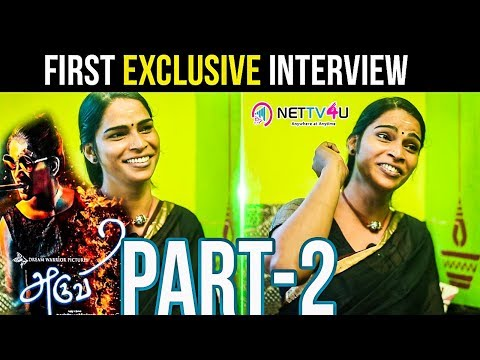 Aruvi Emiley Open Talk About HIV : Thirunangai Actress Aruvi Anjali Varathan Interview Part 2