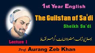 Gulistan of Sa'di (Sheikh Sa'di). It is a translation video of English Lesson Sheikh Sa'di for the students of Intermediate Part-I.