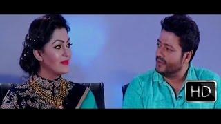 "Bangla Celebrity Show 2015 ""হৃদয়ের একুল ওকুল"" Guest: Ferdous,Nipun"