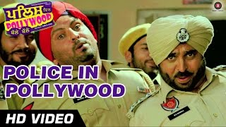 Police In Pollywood Official Video HD | Police In Pollywood