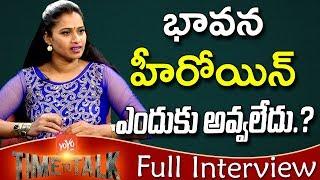 Video Telugu TV Actress Bhavana Exclusive Interview | Time to Talk | YOYO TV Interviews MP3, 3GP, MP4, WEBM, AVI, FLV April 2018