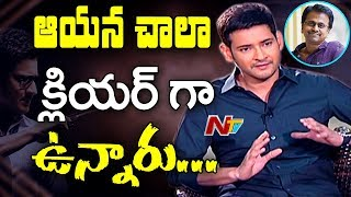 AR Murugadoss is Clear About What He is Doing: Mahesh Babu || Exclusive Interview || #Spyder || NTV