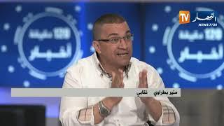 وزير الداخلية..التواصل مع الطلبة ضروري لمنع الطريق أمام محترفي السياسة