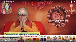 Weekly Rasi Phalalu 2017 August 20th – August 26th 2017