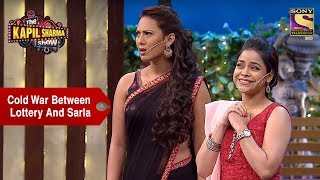 Cold War Between Lottery And Sarla - The Kapil Sharma Show