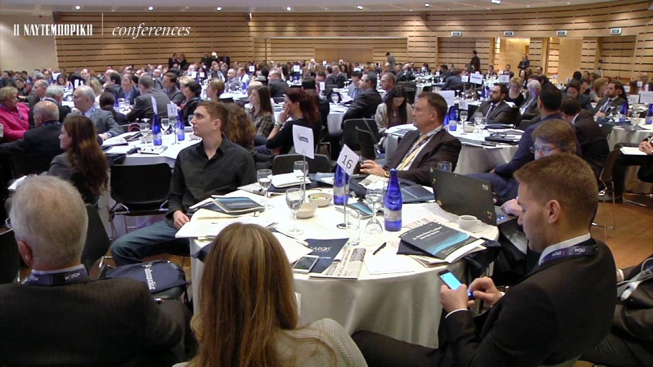 3ο Ναυτιλιακό Συνέδριο Ναυτεμπορικής