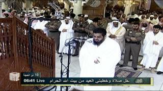 HD Sheikh Shuraim Eid صلاة عيد الاضحى 1432هـ للشيخ سعود الشريم