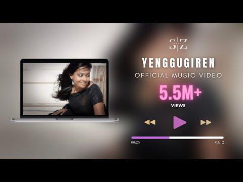 Gowri Arumugam - Yenggugiren