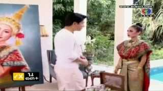 Dongta Sawan Episode 4 - Thai Drama