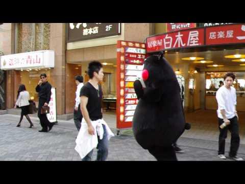 【ゆるキャラ】熊本のくまモン、道頓堀を歩く