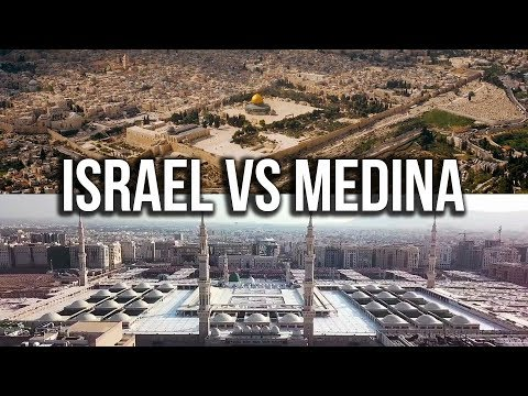 It Took 1400 Years To Fulfill The Prophecy - ISRAEL Vs MEDINA