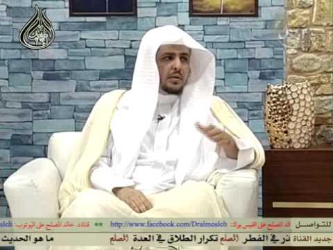 الصلاة خلف إمام لا يرى سنية جلسة الاستراحة