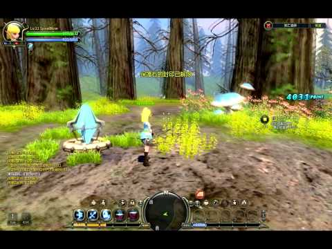 Dragon Nest Gameplay – Archer [HD]