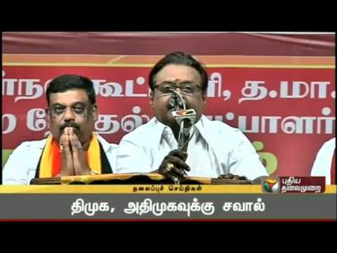 Puthiya-Thalaimurai-TV--News-Head-Lines-at-06-30-AM-24-04-2016