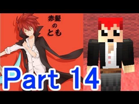【Minecraft】あかがみんクラフト【実況】part14