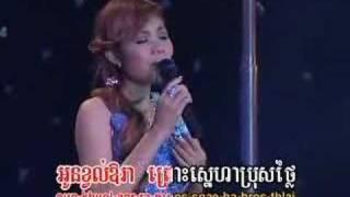 Download Lagu Phorp Somnang - meas soksophear Mp3