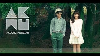 Video Akdong Musician (AKMU) - Play [Full album] MP3, 3GP, MP4, WEBM, AVI, FLV Januari 2019