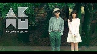 Video Akdong Musician (AKMU) - Play [Full album] MP3, 3GP, MP4, WEBM, AVI, FLV Oktober 2018