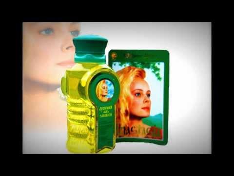 Zedernöl aus der sibirischen Taiga nach Anastasia Heilmittel Zeder Bio Öl