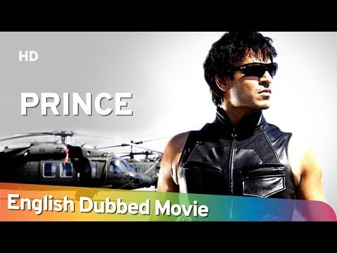Prince [2010] HD Full Movie English Dubbed - Vivek Oberoi - Aruna Shields