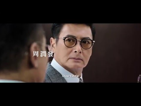 Download COLD WAR 寒战 2 - Teaser Trailer - Opens in SG 07.2016 HD Mp4 3GP Video and MP3