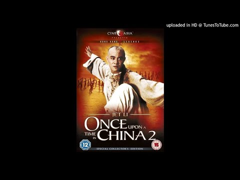 Once Upon a Time in China 2 - Commentary by Bey Logan
