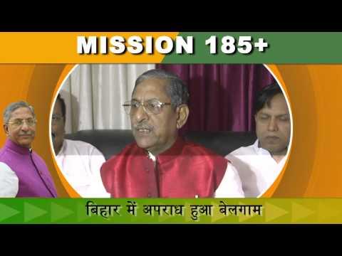 बिहार सरकार हर स्तर पर विफल साबित हुई है:Nand Kishore Yadav