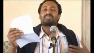 Ethiopian Muslims: Poem By Munir Hussain from Gondar