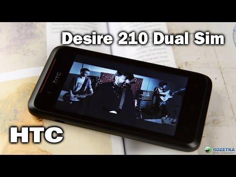 dual - Цена и наличие: http://rozetka.com.ua/htc_desire_210_ds_black/p745194/ Видеообзор смартфона HTC Desire 210 Dual Sim Смотреть обзоры других...