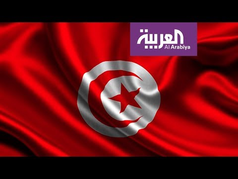 العرب اليوم - شاهد: برلمان تونس يناقش