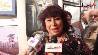 وزيرة الثقافة تسلم جوائز مسابقة تراثى٤ للفنون التشكيلية