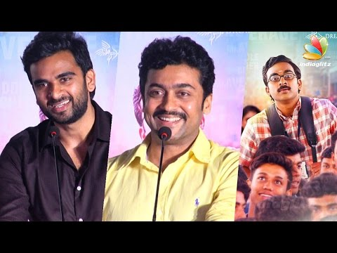 Surya-Speech--Proud-of-his-Journey-from-Reporter-To-Director-Ashok-Selvan-at-Kootathil-Oruthan-AL