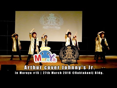 Maruya #15 | Arthur cover Johnny's Jr. cover dance