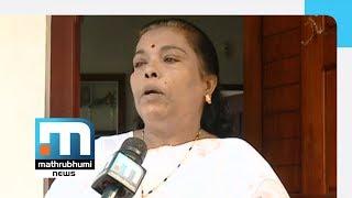 Video Jisha's Mother Wants Death Penalty For Killer | Mathrubhumi News MP3, 3GP, MP4, WEBM, AVI, FLV April 2018