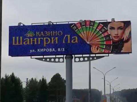 """Щит 3х5 Производство компании """"Урбан Групп"""" Минск"""