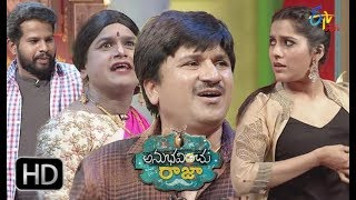 Video Anubhavinchu Raja | Rocket Raghava | 12th May 2018 | Full Episode 12  | ETV Plus MP3, 3GP, MP4, WEBM, AVI, FLV Desember 2018