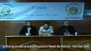 Çka thoni për ata njerëz që dyshojn në egzistimin e Xhenetit dhe Xhehnemit - Hoxhë Bekir Halimi