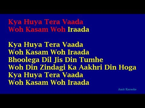 Video Kya Huya Tera Waada - Mohammed Rafi Hindi Full Karaoke with Lyrics download in MP3, 3GP, MP4, WEBM, AVI, FLV January 2017