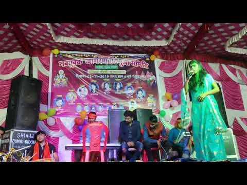 JAGRITI SINGH का New Super Hit Stage Show 2020 Maiya Aaili Angnva Ho Bhore Bhore - जाग्रति सिंह