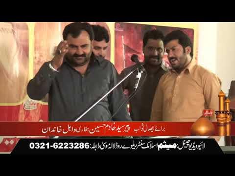 Video Zakir Syed Muhammad Hussain Shah    7th January 2018    Dhamali Syedan Gujrat download in MP3, 3GP, MP4, WEBM, AVI, FLV January 2017