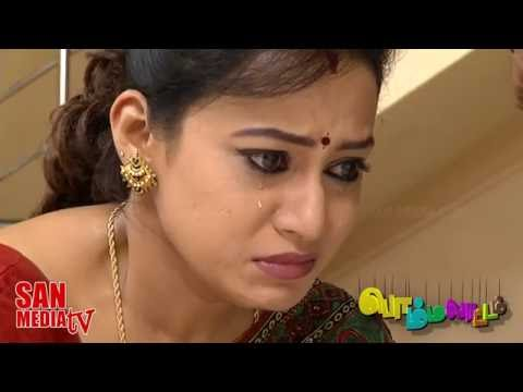 BOMMALAATAM - பொம்மலாட்டம் - Promo (Episode 1137)
