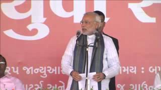 Himatnagar India  City pictures : Shri Narendra Modi addressing Yuva Sammelan on