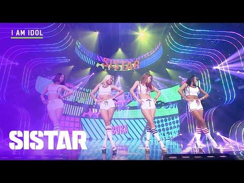 I am IDOL ::: SISTAR(씨스타) (видео)
