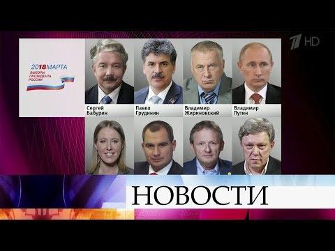 ЦИК завершил процесс регистрации кандидатов в президенты и утвердил текст бюллетеня для голосования.