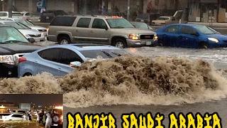 Video Banjir di Arab Saudi  ( الفيضانات في السعودية جزيره العرب ) MP3, 3GP, MP4, WEBM, AVI, FLV Desember 2018