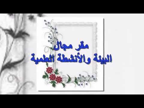 شاهد حملة النايف محمد بن نايف قاهر الإرهاب من المصمك الشامخ