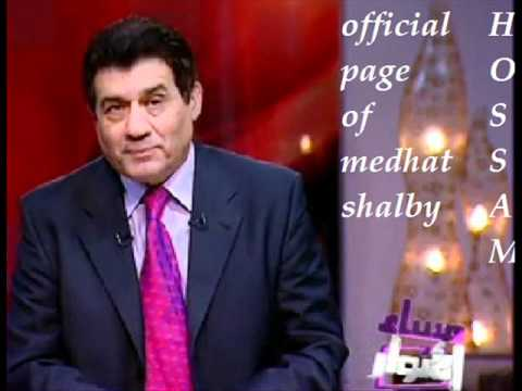 part 1 medhat shalaby with hossam aly admin his page at fb