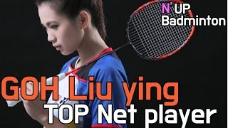 Video Goh Liu ying Top Net playerуЕг&UPBADMINTON ьХдьЧЕы░░ыУЬып╝эД┤ MP3, 3GP, MP4, WEBM, AVI, FLV Januari 2019