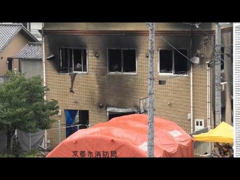 Ασύλληπτη τραγωδία στο Κιότο της Ιαπωνίας
